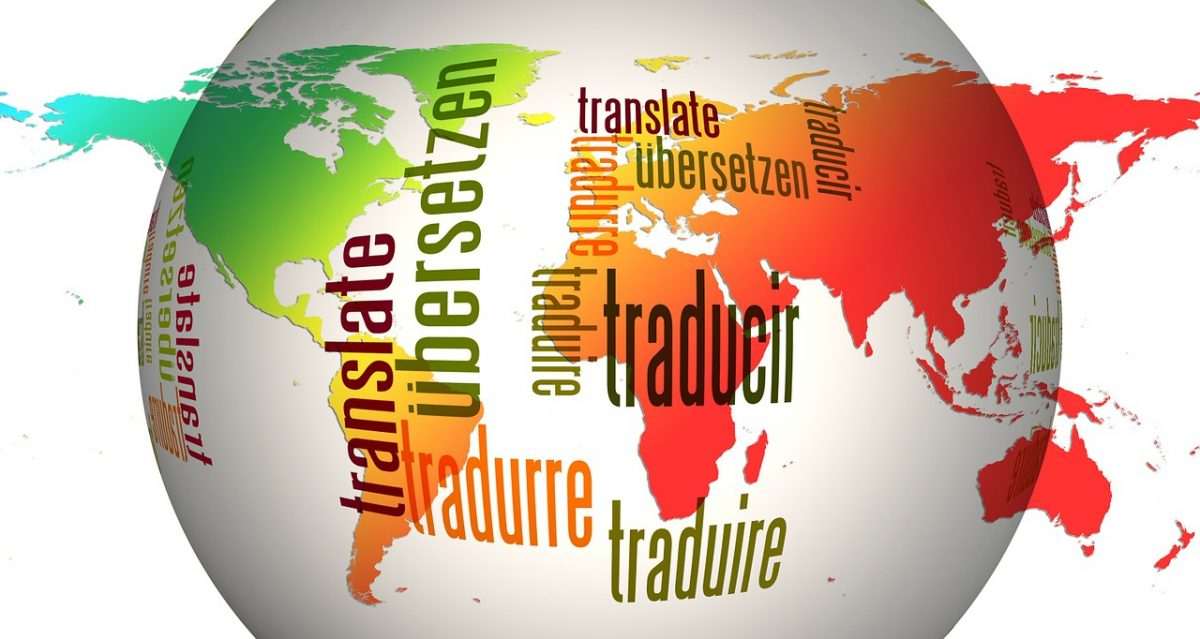 Why You Should Only Hire Agencies That Use Computer Assisted Translation