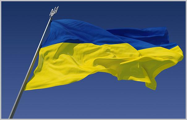 Tłumacz ukraińsko polski – fakty i znaczenie języka ukraińskiego